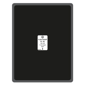 Пластырь R-82 термо, 185х240мм, 3 сл., 10 шт