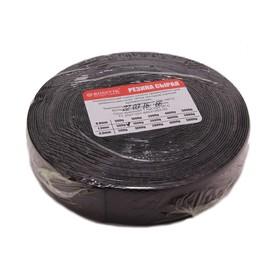 Резина сырая РС-500, 30х1,3мм, 500гр Ош