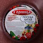 Кастрюля «Шоколад», 7 л - фото 739987