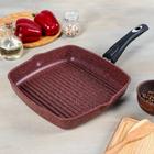 Сковорода-гриль «Шоколад», 26х26 см, съёмная ручка - фото 740021