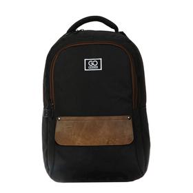 Рюкзак молодёжный эргономичная спинка, GoPack 152, 44.5 х 28 х 13, Сity, коричневый