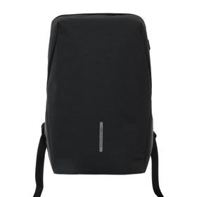Рюкзак молодёжный эргономичная спинка, Kite 2513, 44 х 28 х 14, Сity, серый