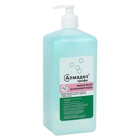 Жидкое мыло дезинфецирующее Алмадез-профи, 1л. (дозатор-насос)