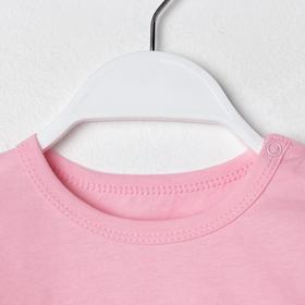 Кофточка, цвет розовый, рост 68 см (44)