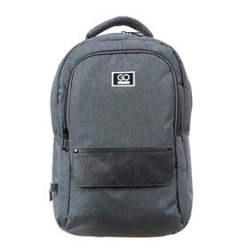 Рюкзак молодёжный эргономичная спинка, GoPack 152, 44.5 х 28 х 13, серый