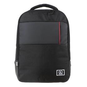Рюкзак молодёжный эргономичная спинка, GoPack 153, 43 х 32 х 11.5, Сity, чёрный
