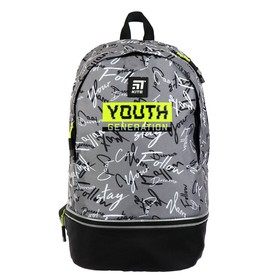 Рюкзак молодёжный эргономичная спинка, Kite 1009, 49 х 31 х 17, Сity, серый