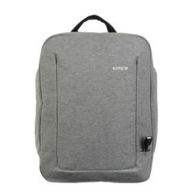 Рюкзак молодёжный эргономичная спинка, Kite 2514, 40 х 30.5 х 7.5, Сity, светло-серый