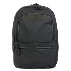 Рюкзак молодёжный GoPack 119L, 43.5 х 30 х 11, Сity, серый