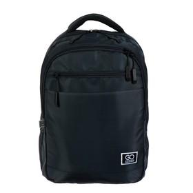 Рюкзак молодёжный GoPack 143, 43 х 30 х 11, Сity, серый