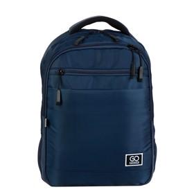 Рюкзак молодёжный GoPack 143, 43 х 30 х 11, Сity, синий