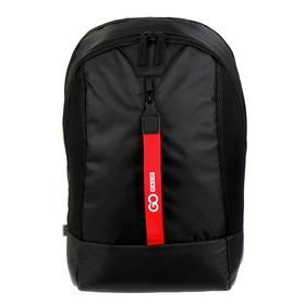 Рюкзак молодёжный GoPack 151, 44.5 х 30 х 11, Сity, чёрный
