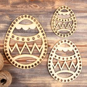 """A set of pieces for knitting """"Easter Egg No. 1"""" (3 in 1), the bottom, 15×12, 20×16, 25×20 cm"""