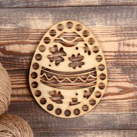 """Blank crochet """"Easter Egg No. 2"""", bottom made of plywood 3 mm, size 15/12 cm"""