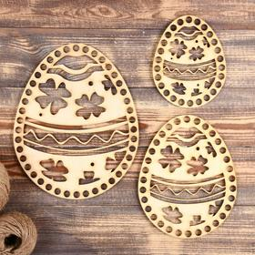 """A set of pieces for knitting """"Easter Egg No. 2"""" (3 in 1), the bottom, 15×12, 20×16, 25×20 cm"""