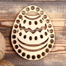 """Blank crochet """"Easter Egg No. 4"""", bottom made of plywood 3 mm, size 15/12 cm"""