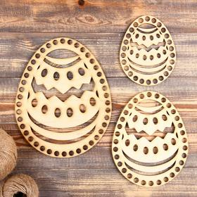 """A set of pieces for knitting """"Easter Egg No. 4"""" (3 in 1), the bottom, 15×12, 20×16, 25×20 cm"""
