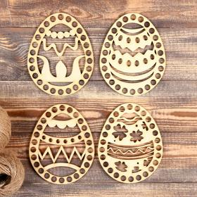 """A set of pieces for knitting """"Easter Egg"""" (4 in 1), MIX, bottom, 15×12 cm"""