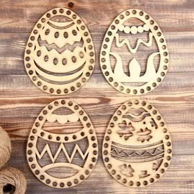 """A set of pieces for knitting """"Easter Egg"""" (4 in 1), MIX, bottom, 20×16 cm"""