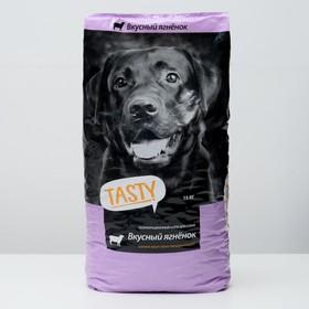 Сухой корм Tasty для собак, ягненок, 15 кг