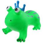 Skippy Frog, 1300 g