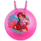 "Ball ""Enchantimals"" with horns, ( 55 cm)"
