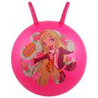 """Ball """"Royal Academy"""" with horns, (45 cm)"""