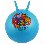 """Ball """"MONIKI"""" with horns, (45 cm)"""