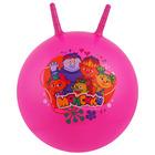 """Ball """"MONIKI"""" with horns, (55 cm)"""