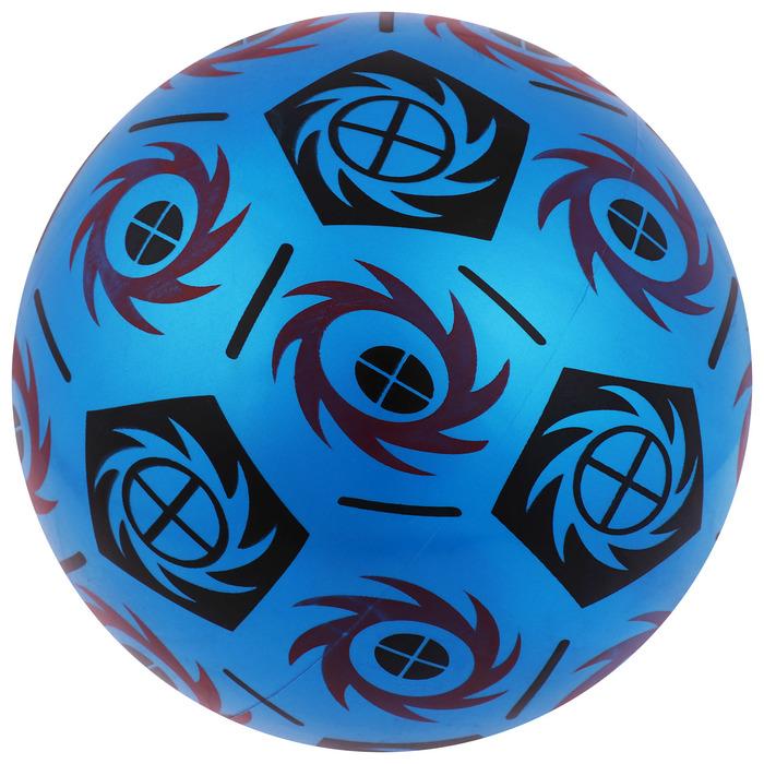 Мяч «Футбол 1», d=22 см, цвета МИКС