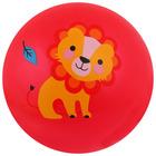 Мяч детский «Зоопарк», с наклейкой, d=22 см, цвета МИКС