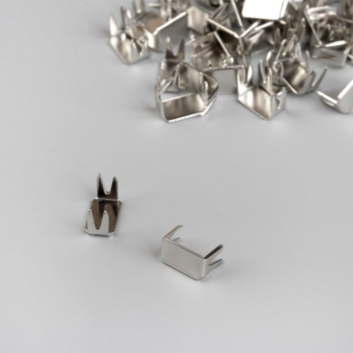 Нижний металлический ограничитель для молнии, №5, 500 шт, цвет никель
