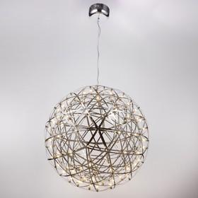 Люстра 669711/92 LED 55,2Вт 4000К хром 60х60х150 см