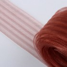 Регилин плоский, гофрированный, 44 мм, 5 ± 0,5 м, цвет коричневый