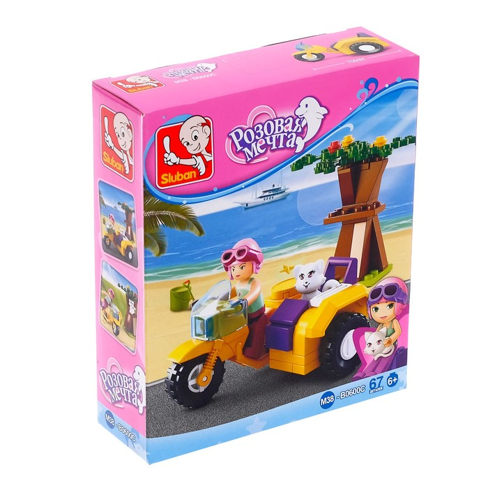Конструктор Розовая Мечта «Пляжный мотоцикл», 67 деталей