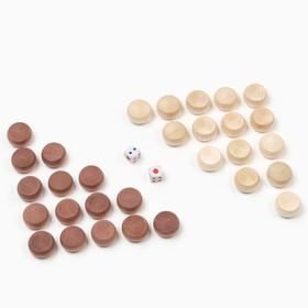 Фишки для игры в нарды, дерево, d=2 см,набор 30 шт + 2 кубика Ош