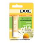 Бальзам для губ Exxe восстанавливающий 3-в-1 эффект, стик 4,2 г