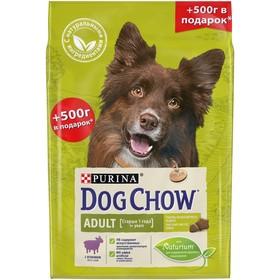 Сухой корм DOG CHOW для собак, ягненок, 2.5 +0,5 кг