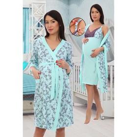 Комплект женский (халат, сорочка), цветочная поляна, цвет ментол, размер 44