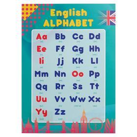 Плакат 'Английский алфавит' А4 Ош