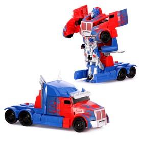 Робот «Автобот», трансформируется, инерционный