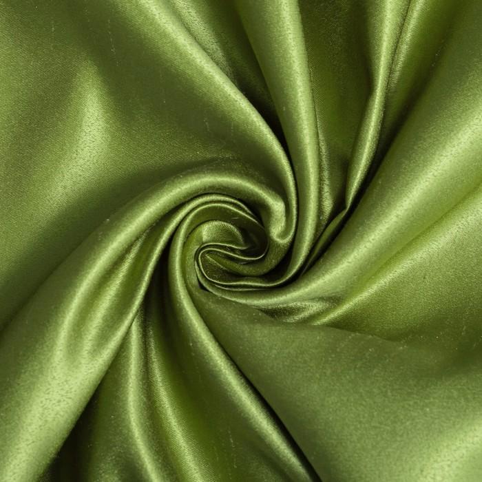 "Ткань портьерная ""Дамаск"" CYPRESS SOLID, ш.280, дл 10м, пл. 160 г/м2,100 % п/э"