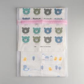 Мешок для стирки, 30×40 см, мелкая сетка, цвет белый