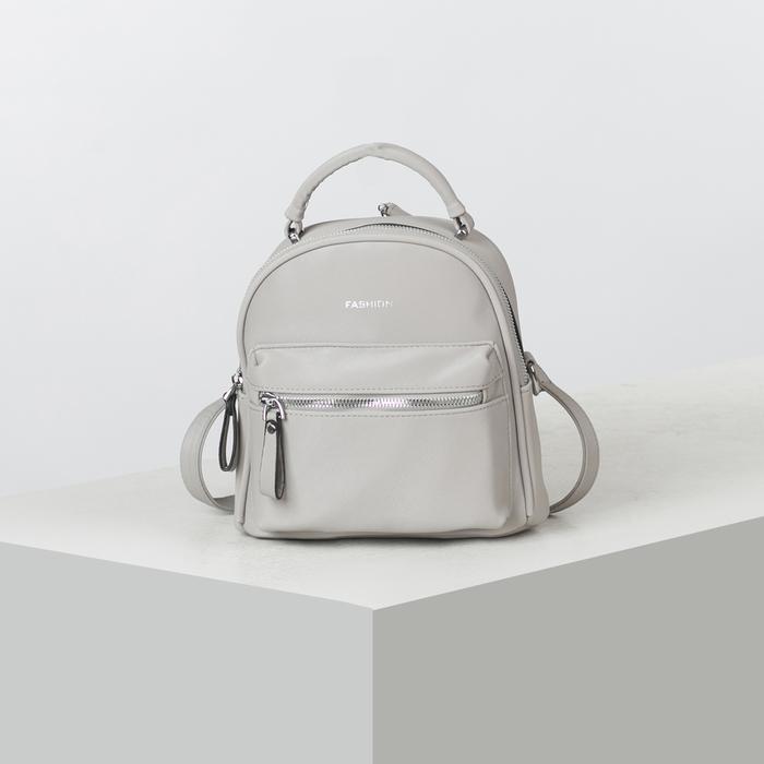 Рюкзак сумка L-892028, 19*11*22, отд на молнии, 2 н/кармана, серый