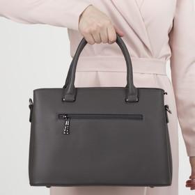 Сумка женская, 3 отдела на молнии, 2 наружных кармана, длинный ремень, цвет серый - фото 50628