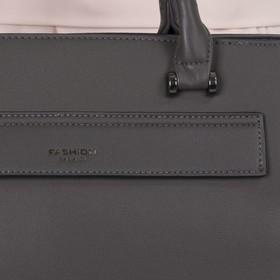 Сумка женская, 3 отдела на молнии, 2 наружных кармана, длинный ремень, цвет серый - фото 50629