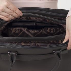 Сумка женская, 3 отдела на молнии, 2 наружных кармана, длинный ремень, цвет серый - фото 50631