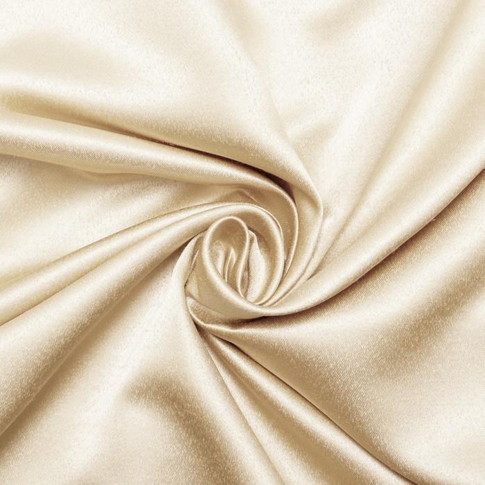 "Ткань портьерная ""Дамаск"" CAMEO SOLID, ш.280, дл 10м, пл. 160 г/м2,100 % п/э"
