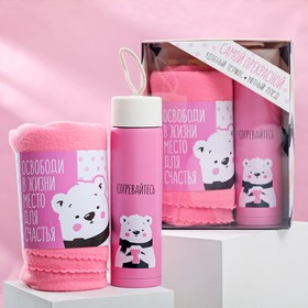 Gift set thermos 350 ml and plaid 75х100 cm You're the best