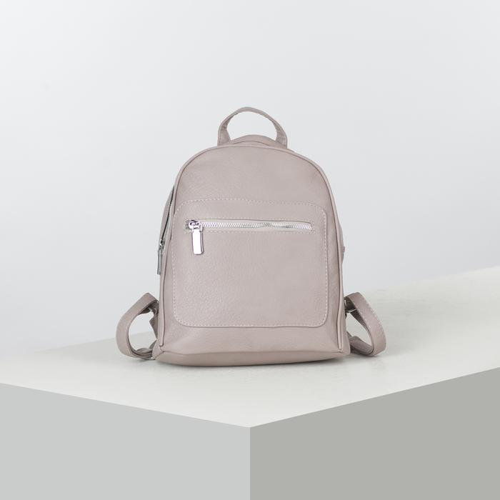 Рюкзак молод L-892093, 24*9*29, 2 отд на молниях, 2 н/кармана, пудра